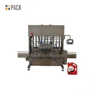 Rozumná konštrukcia automatu na šampón / dezinfekčný prostriedok na ruky / plniaci prostriedok na pracie prostriedky